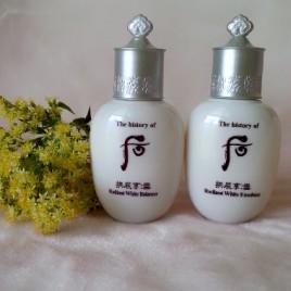 Tách set-Cặp đôi hoa hồng+sữa dưỡng trắng Radiant White Balancer